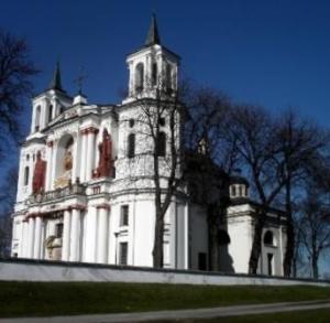 Kościół p.w. Św. Trójcy w Tarłowie