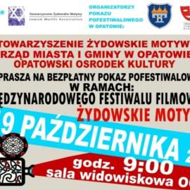"""Pokaz pofestiwalowy  filmów - """"Żydowskie Motywy"""""""